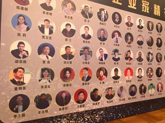 玛利娅蒙特梭利教育出席2018中国品牌大会载誉而归481.png