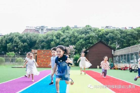 """又一所""""未来幼儿园""""落定,玛利娅蒙特梭利蓝城小镇幼儿园签约仪式圆满成功!876.png"""