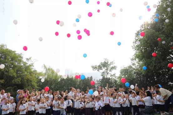"""又一所""""未来幼儿园""""落定,玛利娅蒙特梭利蓝城小镇幼儿园签约仪式圆满成功!878.png"""