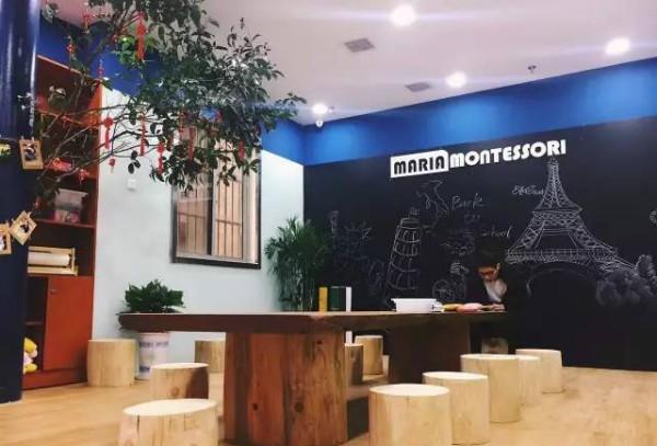 玛利娅蒙特梭利奥体 幼儿园